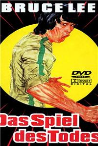 Enter the Game of Death (1978) 1080p Poster
