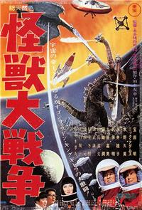 Invasion of Astro-Monster (1965) Poster
