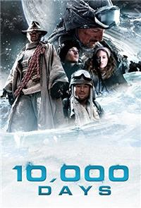 10,000 Days (2014) 1080p Poster