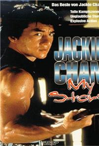 Jackie Chan: My Story (1998) 1080p Poster