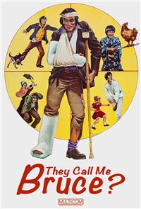 They Call Me Bruce? (1982) Poster