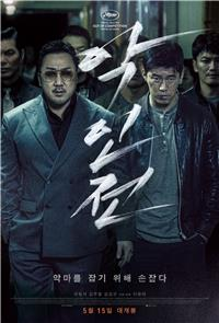 The Gangster, the Cop, the Devil (2019) 1080p Poster