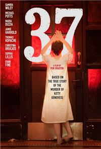 37 (2016) 1080p poster