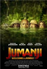 Jumanji: Welcome to the Jungle (2017) 3D Poster