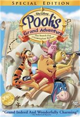 Pooh's Grand Adventure: The Search for Christopher Robin (1997) bluray Poster