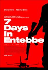 7 Days in Entebbe (2018) bluray Poster