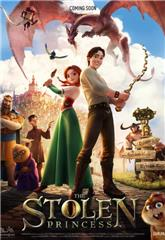 Stolen princess: Ruslan and Ludmila (2018) 1080p Poster