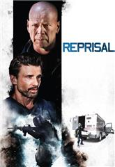 Reprisal (2018) bluray Poster