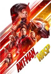 Ant-Man and the Wasp (2018) 3D Poster