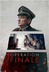 Operation Finale (2018) bluray Poster