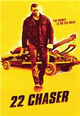 22 Chaser (2018) bluray Poster