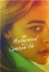The Miseducation of Cameron Post (2018) bluray Poster