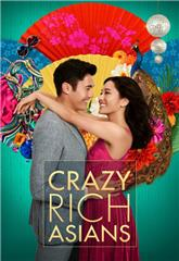Crazy Rich Asians (2018) bluray Poster