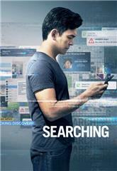 Searching (2018) bluray Poster
