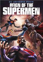 Reign of the Supermen (2019) bluray Poster