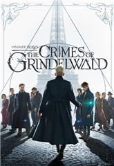 Fantastic Beasts: The Crimes of Grindelwald (2018) bluray Poster
