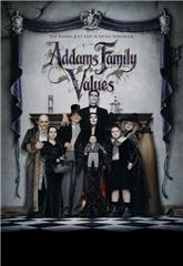 Addams Family Values (1993) bluray Poster