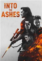 Into the Ashes (2019) bluray Poster
