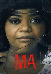 Ma (2019) bluray Poster