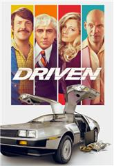 Driven (2018) Poster