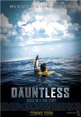 Dauntless: The Battle of Midway (2019) Poster