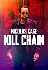 Kill Chain (2019) bluray Poster