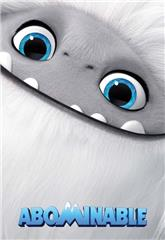 Abominable (2019) 3D Poster