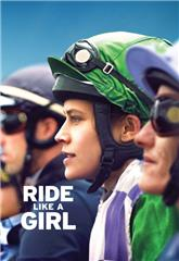 Ride Like a Girl (2019) bluray Poster