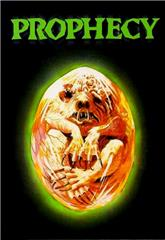 Prophecy (1979) bluray Poster