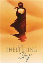 The Sheltering Sky (1990) bluray Poster