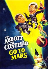 Abbott and Costello Go to Mars (1953) bluray Poster