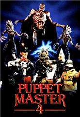 Puppet Master 4 (1993) bluray Poster
