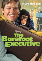 The Barefoot Executive (1971) 1080p web Poster