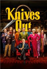 Knives Out (2019) bluray Poster