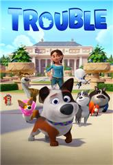 Trouble (2019) bluray Poster