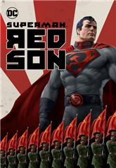 Superman: Red Son (2020) bluray Poster