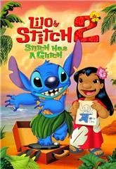 Lilo & Stitch 2: Stitch Has a Glitch (2005) bluray Poster