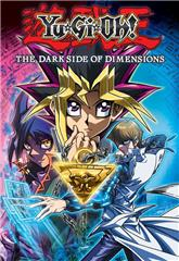 Yu-Gi-Oh!: The Dark Side of Dimensions (2016) bluray Poster
