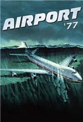 Airport '77 (1977) Poster