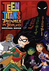 Teen Titans: Trouble in Tokyo (2006) bluray Poster