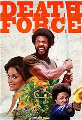 Death Force (1978) bluray Poster