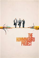 The Hummingbird Project (2018) 1080p Poster