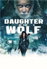 Daughter of the Wolf (2019) bluray Poster