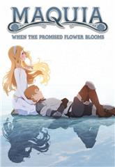 Maquia: When the Promised Flower Blooms (2018) bluray Poster