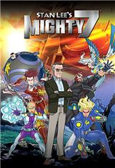 Stan Lee's Mighty 7 (2014) bluray Poster