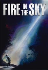 Fire in the Sky (1993) web Poster