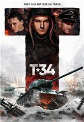 T-34 (2018) Poster