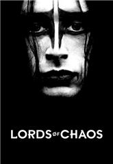Lords of Chaos (2018) 1080p web Poster