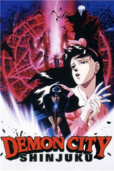 Demon City Shinjuku (1988) Poster