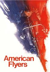 American Flyers (1985) web Poster